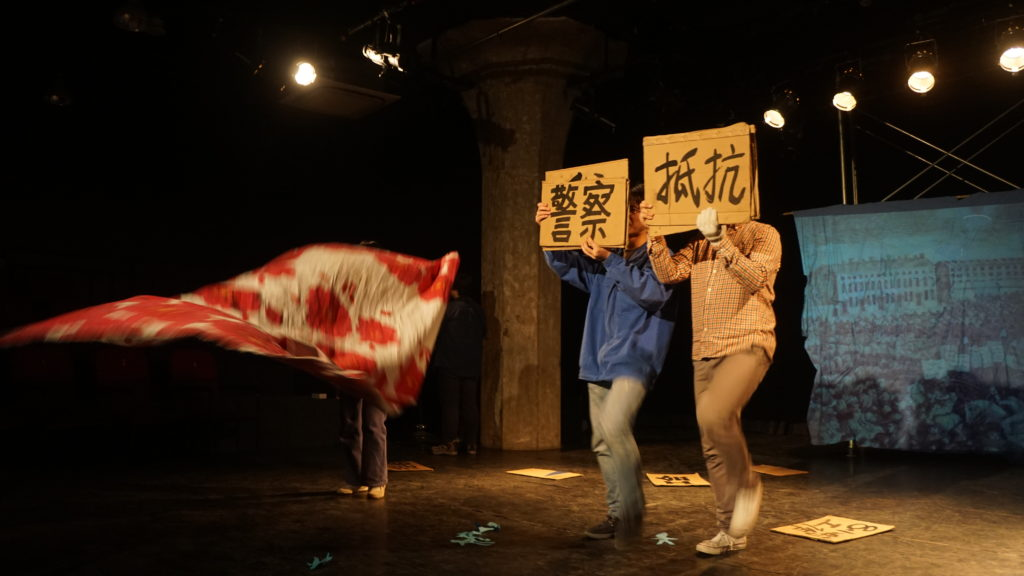 """World Factory"" by Grass Stage, director Zhao Chuan, 2016, Shanghai"