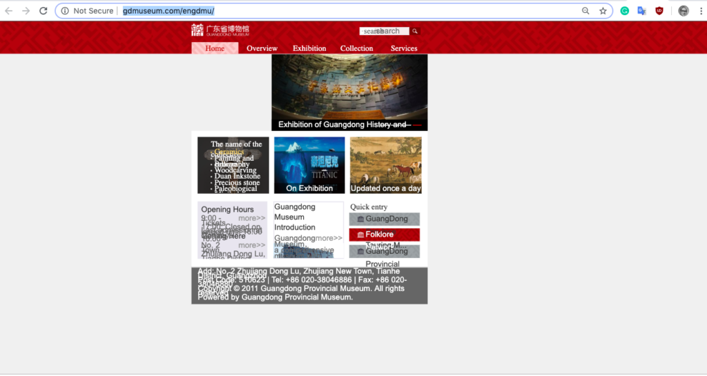 Guangdong Museum website
